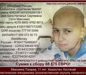 Foto в Help! Разное Максимке всего 11 лет. Уже второй год он в Челябинске 0
