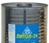 Foto в Авторынок Автосервис, ремонт Смазка Фиол-2 62440.00 руб/т21 кг1311 в Челябинске 0