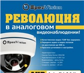 Фото в Электроника и техника Видеокамеры AHD (Analog High Definition) - новая технология в Уфе 1000