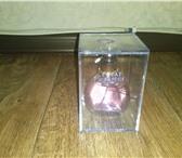 Foto в Красота и здоровье Парфюмерия парфюм в наличии. LANVIN- Eclat d ARPEGE- в Уфе 950