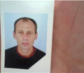 Foto в В контакте Поиск людей Помогите найти человека!Пропал в Курской в Москве 0