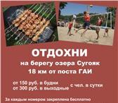 Фото в Отдых и путешествия Дома отдыха База отдыха ЧТЗ расположена на берегу озера в Челябинске 200