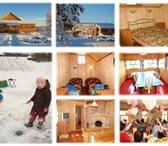 Фото в Отдых и путешествия Гостиницы, отели Как провести новогодние праздники 2015 с в Вологде 800
