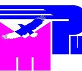 Фотография в Образование Повышение квалификации, переподготовка Обучение на аттестат профессионального  бухгалтера.Аттес в Кургане 14000