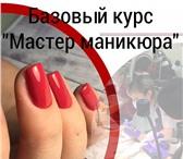 Фотография в Красота и здоровье Косметические услуги Милые ДамыВот и приближается сезон отпусков, в Омске 0