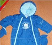 Изображение в Одежда и обувь Детская одежда Продам детский зимний комбинезон фирмы PILGUNI.Выдерживает в Магнитогорске 2000