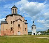 Foto в Отдых и путешествия Туры, путевки Приглашаю на ежедневные экскурсии по Смоленску в Смоленске 1000