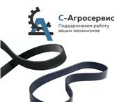 Foto в Авторынок Автозапчасти Купить приводные ремни. Каталог приводных в Ставрополе 105