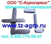 Фото в Авторынок Другое Сталь шпоночная с Бесплатной доставкой до в Омске 153