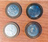 Фото в Хобби и увлечения Коллекционирование Продам 109 юбилейных монет достоинством 10 в Москве 12000