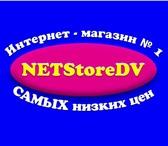 Foto в Хобби и увлечения Книги Интернет-магазин №1 низких цен в России в Владивостоке 0