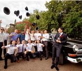 Фотография в Авторынок Аренда и прокат авто Торжественное событие должно захватывать, в Стерлитамаке 0