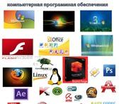 Фотография в Компьютеры Компьютеры и серверы Добрый день Туристическое агентство предлагает в Москве 1