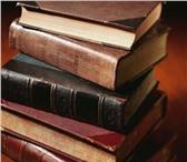 Изображение в Хобби и увлечения Книги Любые книги,  авторы и издания: распродажа в Москве 60