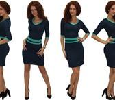 Изображение в Одежда и обувь Женская одежда ВНИМАНИЕ МОДНИЦЫ. Заканчивается распродажа в Костроме 390
