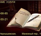 Изображение в Недвижимость Ипотека и кредиты Специалисты обеспечат безопасное проведение в Санкт-Петербурге 1000