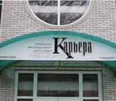 Фотография в Образование Курсы, тренинги, семинары Учебно-кадровый центр «карьера» объявляет в Таганроге 0