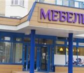 Изображение в Мебель и интерьер Мягкая мебель Официальная розница фабрики в Москве! Самые в Саратове 0