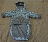 Foto в Для детей Детская одежда Зимний комбинезон.Состоит из 3 вещей : куртка,штаны в Нижнем Новгороде 1600