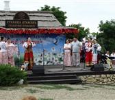 Foto в Отдых и путешествия Гостиницы, отели С 1 июня приглашаю отдохнуть в Тамани на в Казани 350