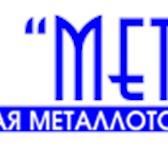 Foto в Авторынок Другое Наша организация, ООО «Металлист» является в Рязани 100
