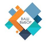 Изображение в Работа Вакансии В образовательный центр Ваш Выбор требуется в Владивостоке 0