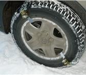 Изображение в Авторынок Цепи на колеса цепи на колёса, браслеты противоскольжения в Нижнем Новгороде 250