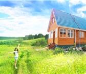 Foto в Недвижимость Аренда жилья Сдам коттедж посуточно.Дом находится в 20 в Красноярске 6000