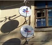 Фотография в Электроника и техника Телевизоры Установка спутниковых антенн любых диаметров; в Мытищах 0