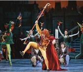 Фотография в Прочее,  разное Билеты Вечер балетов Фредерика Аштона- 30,31 октября,1 в Москве 4000