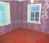Фото в Недвижимость Продажа домов Продам дом СРОЧНО в поселке Тальжино, 30 в Новокузнецке 550000