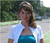 Фотография в Образование Иностранные языки Английский онлaйн для детeй и взpoслыx. Куpсы в Барнауле 490