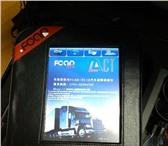 Изображение в Авторынок Автосервис, ремонт Функция продукта:Авто сканер может диагностировать в Благовещенске 95000