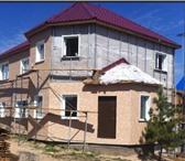 Изображение в Строительство и ремонт Отделочные материалы Предлагаем фасадные панели ХаньиОсновные в Якутске 550