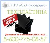Фотография в Авторынок Автозапчасти Внимание новость ! Теперь и всегда Вы можете в Владикавказе 159