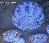 Фото в Мебель и интерьер Светильники, люстры, лампы Люстры со светодиодной подсветкой  и пультом в Ижевске 0