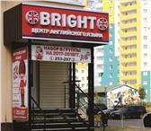 Foto в Образование Иностранные языки Центр BRIGHT - это современная школа изучения в Пензе 0