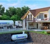 Foto в Строительство и ремонт Строительство домов Знаете ли вы, что такое автономная газификация в Новосибирске 90000