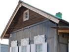 Фотография в Отдых и путешествия Дома отдыха Расположение: п. Большое Голоустное, под в Иркутске 500