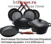 Изображение в Мебель и интерьер Посуда Продам чугунную посуду оптом: Настоящая чугунная в Москве 100