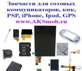 Foto в Компьютеры КПК и коммуникаторы HTC P3700 Touch Diamond Джойстик (верхняя в Карачаевск 0