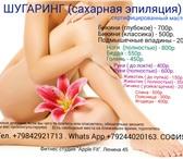 Изображение в Красота и здоровье Косметические услуги Декабрь уже наступил, а ты еще не записалась в Хабаровске 200
