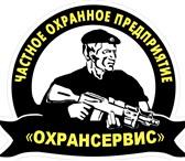 Изображение в Работа Вакансии Уважаемые соискатели! Идет набор сотрудников в Волгограде 15000