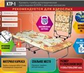 Foto в Мебель и интерьер Мягкая мебель КТР-1 Кровать-тумба раскладная ЮЛЯ с ватным в Ярославле 2450