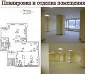 Foto в Недвижимость Аренда нежилых помещений Предлагаем рассмотреть вопрос заключения в Великом Новгороде 130275