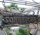 Foto в Строительство и ремонт Дизайн интерьера Выполним по вашим эскизам, по нашим образцам в Нижнем Новгороде 0
