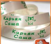 Изображение в Для детей Детские сады Этикетки, стикеры, метки детские!На нашем в Москве 100