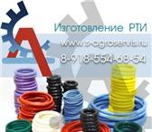 Фотография в Авторынок Автозапчасти изготовление прокладок двигатель. Производственная в Астрахани 42