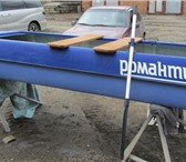 Фотография в Хобби и увлечения Рыбалка Компания OFG предлагает к продаже гребельно-моторную в Кемерово 74000
