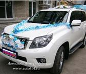Изображение в Авторынок Авто на заказ Автомобили на свадьбу Челябинск.Заказ джипа в Москве 900